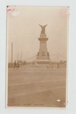China Old Postcard Peace Tower Shanghai !!