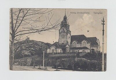 China Old Postcard Evangelical Church To Germany 1914 !!