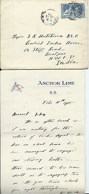 France 1925 Arts 75c Anchor Line Entire from Paris to Kisalpur India