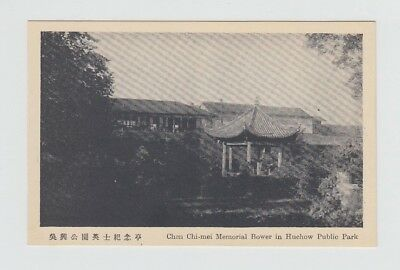 China Old Postcard Memorial Bower In Huchow Public Park !!