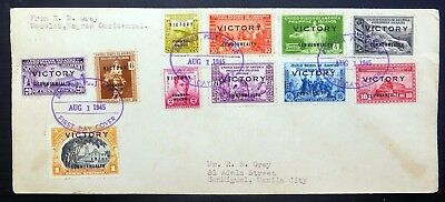 PHILLIPINES 1945 Victory OPT Complete on 1st Day Cover NB4084