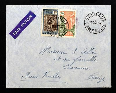 15729-CAMEROON-AIRMAIL COVER YAOUNDE to ARIEGE (france).1937.WWII.Cameroun