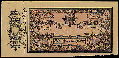 Afghanistan 5 Rupees 1920. Krause #2. With counterfoil. XF+