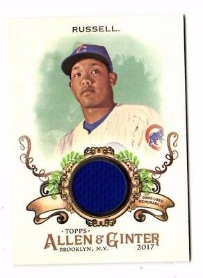 Addison Russell  Mlb 2017 Topps Allen And Ginter Framed Mini Relic (Chicago Cubs