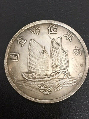 Large Old Chinese coin c2