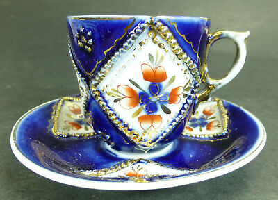 Vintage Made in Germany Cobalt Blue and Gilt Decorative Coffee Cup and Saucer