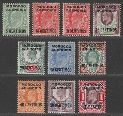 Morocco Agencies Spanish 1907 KEVII Surcharge Set to 1p Mint SG112-120