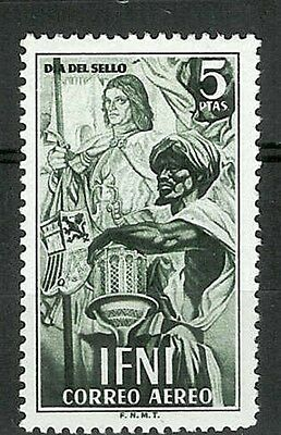 Spain IFNI  Edifil # 71 ** Dia del Sello / Stamp Day 1950