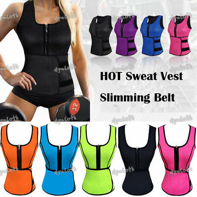 AU Women Hot Neoprene Body Shaper Slimming Adjust Waist Slim Belt Yoga Vest Top