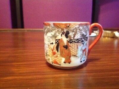 Small Japanese Hand Painted Geisha Cup.