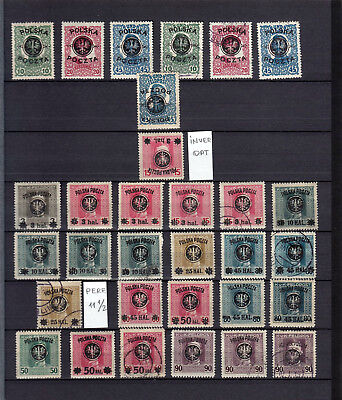 Poland  1918  Lublin Issue  31  Stamps  17/29  Varieties!