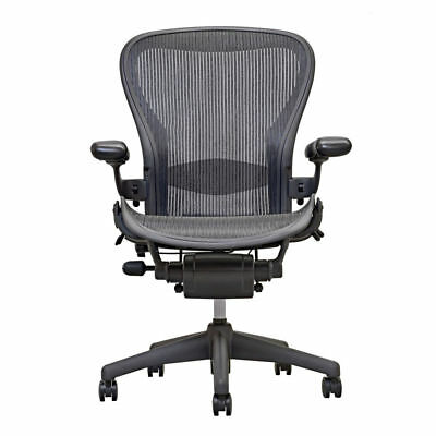 Herman Miller Fully Loaded Office Adjustable Classic Aeron Chair - Carpet Caste