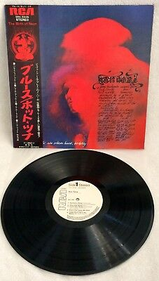 "Hot Tuna ""hot Tuna"" Ultra-Rare Original Japanese 1971 Pressing Wlp Promo W/obi!!"