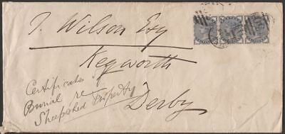 QV 1884 ½d x 3 Used on Cover to Derby with ASHBY-DE-LA-ZOUCH Postmark