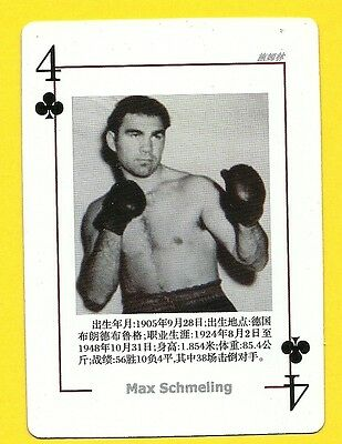 Max Schmeling Boxing Playing Card from China