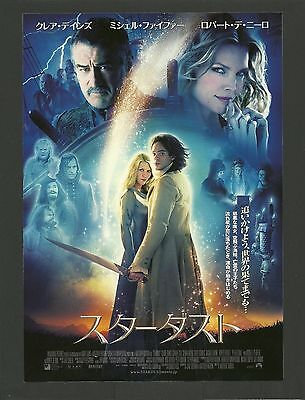 Star Dust Claire Danes Charlie Cox Michelle Pfeiffer Movie Poster from China A