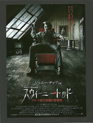 Johnny Depp Sweeney Todd The Demon Barber of Fleet Street Film Poster from China