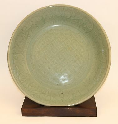 """Antique Chinese Celadon 16.5"""" Charger"""