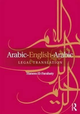 Arabic-English-Arabic Legal Translation by Hanem El-Farahaty 9780415707534