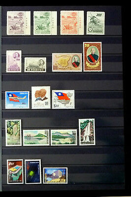 Taiwan 1961 8 Issues/ 18 Stamps