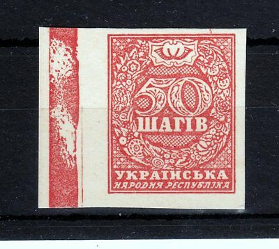 UKRAINE  1918  BULAT # 5a  STAMP - MONEY  IMPERFOR.   MNH **  RARE STAMP!