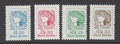 Ukraine 1992 Ceres Ukrainian Girl Mint Unhinged  lot 4 stamps