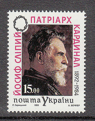 Ukraine 1993 Cardinal Patriach Slipyj mint unhinged stamp