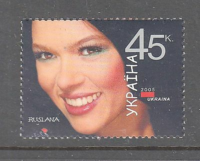 Ukraine 2005 Ruslana Mint unhinged stamp.Eurovision Winner 2004