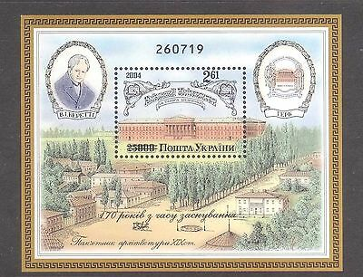 Ukraine 2004 Taras Shevchenko University 170 years overprinted MUH sheet