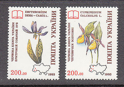 Ukraine 1994 Orchids  Mint unhinged set 2 stamps