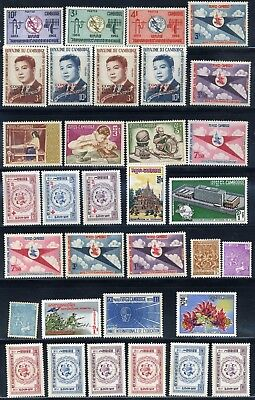Lot Cambodia 1964 - 1965 mint, combine shipping 63