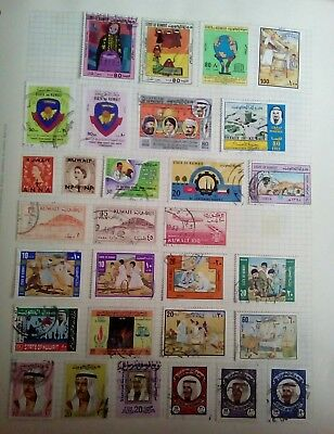 Stamps Used Mm Kuwait