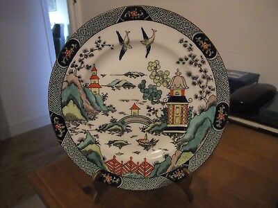 Crown Staffordshire Collectors Plate Chinese Scene