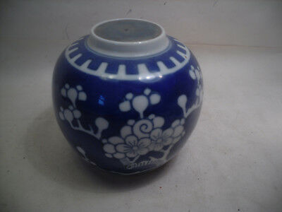 Antique Chinese Porcelain Blue Prunus Ginger Jar Qing Dynasty Kangxi