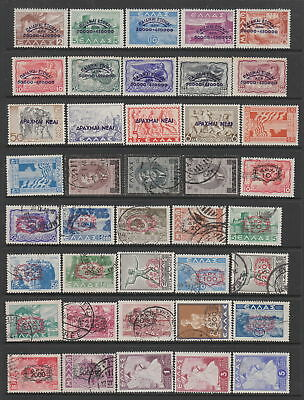 Greece 1944 - 1947 collection, 88 stamps.MH or fine used