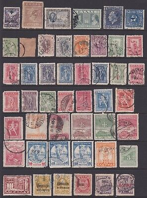 GREECE - VERY NICE LOT OF 53 x USED STAMPS