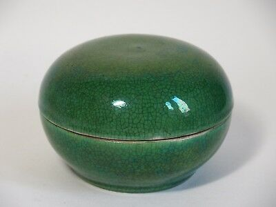 Fine antique Chinese 18th century apple green box and cover