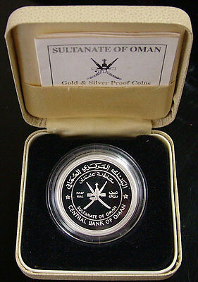 1994 Proof 1/2 Rial Sultanate Of Oman Year Of Heritage Silver Coin Box COA
