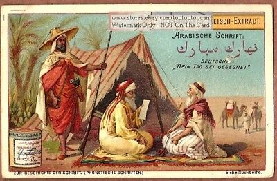 Arabic Writing Compared With German c1900 Trade Ad Card