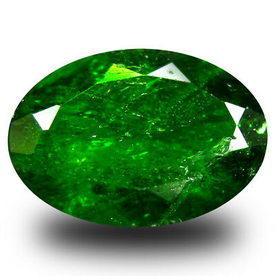 3.99 ct  Mesmerizing Oval Shape (12 x 9 mm) Green Chrome Diopside Gemstone