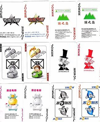 "6 Pairs (12 Cards) RARE MINT ""Chinese Advertising"" JOKER Playing Cards #267"