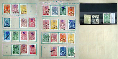 Grete Russian Post 1899  31 Stamps  High Michel Value !