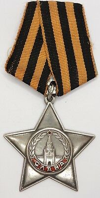 Soviet Russian USSR medal order of Glory 3rd class #174,837