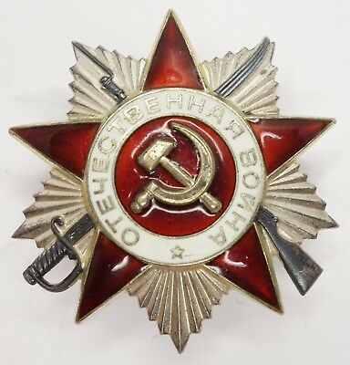 Soviet Russian USSR order of the Patriotic War 2nd Class #3,247,758