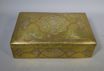 Antique Cairo Ware Brass Box Casket Silver And Copper Inlay Islamic Af