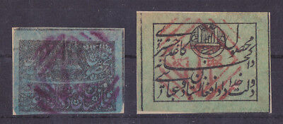 AFGHANISTAN 1893-1899 Used Lot of 2 Stamps Unchecked