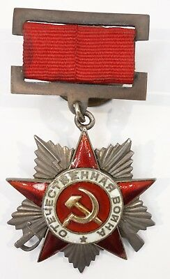 Researched Soviet Russia USSR medal order of the Patriotic War 2nd #6,944 RRR