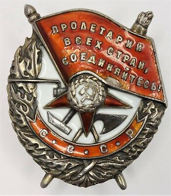 Researched Soviet Russia USSR medal order of the Red Banner #65,850 RRR