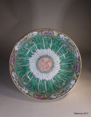 Chinese Cantonese Large Fruit Bowl Butterflies and Flowers
