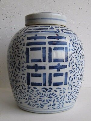Fine Old Chinese Blue & White Porcelain Double Happiness Motif Lidded Jar   b